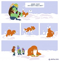 TMNT___Let_it_snow_by_crycry копия.jpg