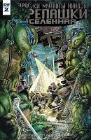Нажмите на изображение для увеличения Название: TMNT Universe #2.jpg Просмотров: 7 Размер:390,6 Кб ID:125745