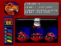 Нажмите на изображение для увеличения Название: Rock n' Roll Racing 2.jpg Просмотров: 6 Размер:102,5 Кб ID:117398