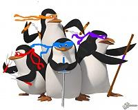 Нажмите на изображение для увеличения Название: wpapers_ru_Пингвины_мадагаскара.jpg Просмотров: 78 Размер:127,5 Кб ID:16890