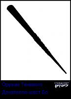 Нажмите на изображение для увеличения Название: attachment.png Просмотров: 9 Размер:28,5 Кб ID:40044