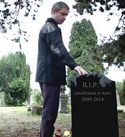 Нажмите на изображение для увеличения Название: могила.png Просмотров: 35 Размер:283,7 Кб ID:75495