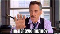 Нажмите на изображение для увеличения Название: neobyazatelno-ne-vvodite-beliberdu_114550783_orig_.jpg Просмотров: 2 Размер:55,5 Кб ID:107652
