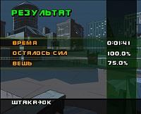 Нажмите на изображение для увеличения Название: fyu.jpg Просмотров: 6 Размер:204,2 Кб ID:32018