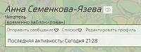 Нажмите на изображение для увеличения Название: последняя предьява.jpg Просмотров: 21 Размер:42,5 Кб ID:146080
