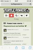 Нажмите на изображение для увеличения Название: TPRU_IOS.PNG Просмотров: 28 Размер:137,2 Кб ID:78229