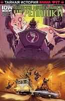 Нажмите на изображение для увеличения Название: TMNT Secret History of the Foot Clan #02 (из 4).jpg Просмотров: 9 Размер:298,2 Кб ID:125750