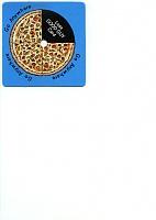 Нажмите на изображение для увеличения Название: pizza.jpg Просмотров: 26 Размер:814,7 Кб ID:96519