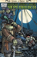Нажмите на изображение для увеличения Название: TMNT Turtles in Time #3 из 4.jpg Просмотров: 8 Размер:369,2 Кб ID:125759