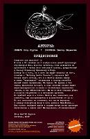 Нажмите на изображение для увеличения Название: TMNT-Halloween-2009-c02_rus.jpg Просмотров: 66 Размер:467,9 Кб ID:11403
