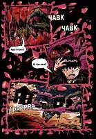 Нажмите на изображение для увеличения Название: TMNT-Halloween-2009-p04_rus.jpg Просмотров: 51 Размер:312,7 Кб ID:11407
