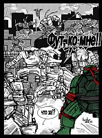 Нажмите на изображение для увеличения Название: IS-Comic-Battle-Special_p10b_bobr.jpg Просмотров: 72 Размер:1,25 Мб ID:19717