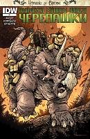 Нажмите на изображение для увеличения Название: TMNT Turtles in Time #1 из 4.jpg Просмотров: 8 Размер:389,7 Кб ID:125757