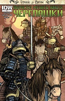 Нажмите на изображение для увеличения Название: TMNT Turtles in Time #2 из 4.jpg Просмотров: 9 Размер:385,7 Кб ID:125758