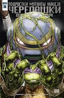 Нажмите на изображение для увеличения Название: TMNT Universe #8.jpg Просмотров: 12 Размер:385,5 Кб ID:132352