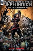 Нажмите на изображение для увеличения Название: TMNT Universe #15.jpg Просмотров: 2 Размер:442,5 Кб ID:164197