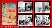Нажмите на изображение для увеличения Название: books_tales_v1_collected_1989_collage.jpg Просмотров: 68 Размер:695,7 Кб ID:36927