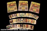 Нажмите на изображение для увеличения Название: cards_b4_sets1-3_incomplete_&_topps_movie_complete.jpg Просмотров: 55 Размер:222,6 Кб ID:36936