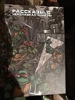 Нажмите на изображение для увеличения Название: ISРассказы о черепашках ниндзя Ultimate.JPG Просмотров: 1 Размер:2,70 Мб ID:122735