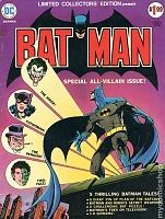 Нажмите на изображение для увеличения Название: Batman 1974 DC Treasury Edition.jpg Просмотров: 55 Размер:143,6 Кб ID:142289