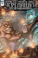 Нажмите на изображение для увеличения Название: TMNT Universe #11.jpg Просмотров: 7 Размер:346,2 Кб ID:134579