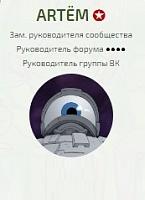 Нажмите на изображение для увеличения Название: 2(10).jpg Просмотров: 4 Размер:13,8 Кб ID:143458