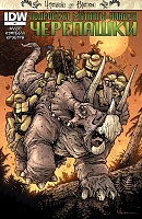 Нажмите на изображение для увеличения Название: TMNT Turtles in Time #1 из 4.jpg Просмотров: 3 Размер:389,7 Кб ID:125757