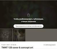 Нажмите на изображение для увеличения Название: 36.jpg Просмотров: 3 Размер:39,1 Кб ID:169173