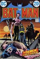 Нажмите на изображение для увеличения Название: Batman_244.jpg Просмотров: 9 Размер:945,8 Кб ID:142293