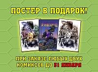 Нажмите на изображение для увеличения Название: постер.jpg Просмотров: 16 Размер:441,5 Кб ID:160005