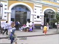 Нажмите на изображение для увеличения Название: Нижний Новгород, 1995 год. Б. Покровская.mp4_snapshot_01.28_[2019.04.png Просмотров: 8 Размер:513,3 Кб ID:141453