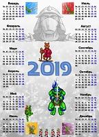 Нажмите на изображение для увеличения Название: календарь19.jpg Просмотров: 22 Размер:5,21 Мб ID:137571