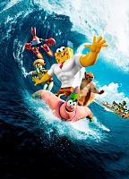 Нажмите на изображение для увеличения Название: kinopoisk.ru-The-SpongeBob-Movie_3A-Sponge-Out-of-Water-2540109.jpg Просмотров: 9 Размер:430,7 Кб ID:80091