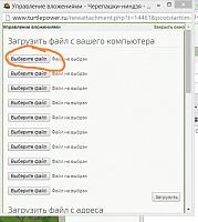 Нажмите на изображение для увеличения Название: Screenshot_63.png Просмотров: 4 Размер:209,8 Кб ID:100427