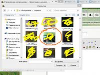 Нажмите на изображение для увеличения Название: Screenshot_61.png Просмотров: 11 Размер:222,8 Кб ID:100428