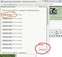 Нажмите на изображение для увеличения Название: Screenshot_60.png Просмотров: 8 Размер:270,3 Кб ID:100429