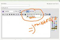 Нажмите на изображение для увеличения Название: Screenshot_62.png Просмотров: 10 Размер:84,8 Кб ID:100430