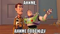 Нажмите на изображение для увеличения Название: povsyudu_95953955_orig_.jpg Просмотров: 3 Размер:47,9 Кб ID:100501