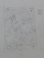 Нажмите на изображение для увеличения Название: pencil rough for cover of TMNT Vol 1 #15 sm.jpg Просмотров: 6 Размер:66,9 Кб ID:135359